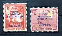 1955 PAKISTAN SET MNH ** - Pakistan