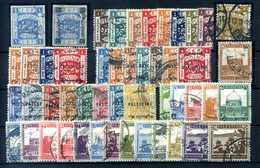 LOTTO PALESTINA With N.2/3/69 - Palestina