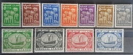 HX35 - Trucial States UAE 1961 SG 1/11 Complete Set 11v. MLH - Defenetive Issue, Palm Tree, Dhow - United Arab Emirates