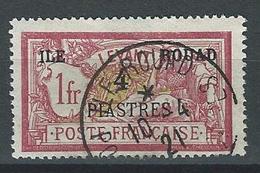 Rouad Yv. 15, Mi 15 - Rouad (1915-1921)