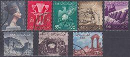 EGITTO - 1959/1960 - Lotto Di 8 Valori Usati: Yvert 461A, 462, 463, 463A, 464, 464A, 465, 465A. - Egitto