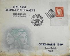 ENVELOPPE Illustrée 1949 - CITEX-PARIS 1949 - Grand-Palais Paris Daté 1.6.1949 - En L'état - FDC