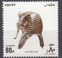 EGITTO - 1993 - Yvert Posta Aerea 220 Nuovo Senza Gomma. - Poste Aérienne