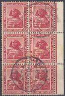 EGITTO - 1914 - Sestina Di Yvert 48, Usati, Con Margine Di Foglio. - 1866-1914 Khedivate Of Egypt