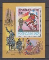 TCHAD 1982 FOOTBALL WORLD CUP S/SHEET - 1982 – Espagne
