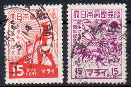 MALAYA, JAPANESE OCCUPATION 1943/44. 2 Commemorative Values, Very Fine Used - Japanese Occupation