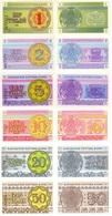 KAZAKHSTAN Set Of 6v 1,2,5,10,20,50 Tiyn  1993 P 1 2 3 4 5 6 UNC - Kazakistan