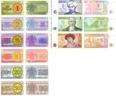 KAZAKHSTAN Set Of 9v 1,2,5,10,20,50 Tiyn 1 , 3 , 5 Tenge 1993 P 1 - 9 UNC - Kazakhstan