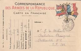 Rare Lettre Correspondance Des Armées De La République Carte En Franchise 7 Drapeaux - 1914-18