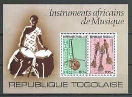 Togo Bloc-feuillet YT N°101 Instruments Africains De Musique Neuf/charnière ** - Togo (1960-...)