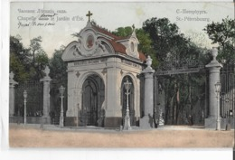 CPA - RUSSIA - Saint Petersbourg : French Pier - Chapel In Front Of The Summer Garden - Granbergs  .- 1913 - Russia