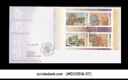 HONG KONG, CHINA - 2004 HONG KONG CURRENCY / COINS & NOTES - MIN/SHT FDC - 1997-... Région Administrative Chinoise