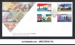 HONG KONG, CHINA - 2004 PEARL RIVER DELTA REGION DEVELOPMENT - 4V FDC - 1997-... Région Administrative Chinoise