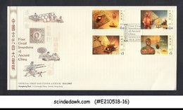 HONG KONG, CHINA - 2005 FOUR GREAT  INVENTIONS OF ANCIENT CHINA - 4V FDC - 1997-... Région Administrative Chinoise