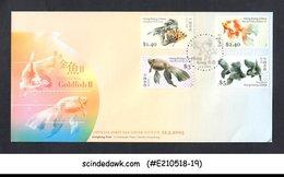 HONG KONG, CHINA - 2005 GOLDFISH II / FISH - 4V - FDC - 1997-... Région Administrative Chinoise