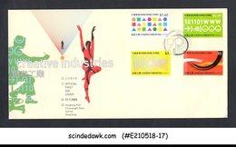 HONG KONG, CHINA - 2005 CREATIVE INDUSTRIES - 4V - FDC - 1997-... Région Administrative Chinoise