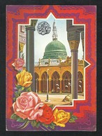 Saudi Arabia Old Picture Eid Greeting Card Holy Mosque Medina Madina Islamic View Card Size 16 X 11 Cm - Saudi Arabia