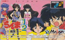 Télécarte Japon / 110-138841 - MANGA - RANMA 1/2 - ANIME Japan Phonecard - BD Comics Telefonkarte - 10802 - BD