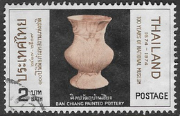 Thailand SG802 1974 Centenary Of National Museum 2b Good/fine Used [38/31602/4D] - Thailand