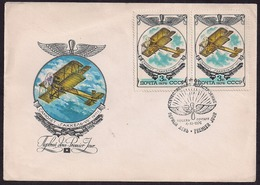 Russie - 1976 - FDC - Russe Gakkel VII Biplan - 1923-1991 URSS