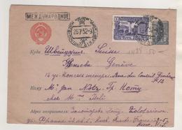 URSS 1952 - ENTIER POSTAL TYPE AVIATEUR AVEC COMPLEMENT D AFFRANCHISSEMENT POUR GENEVE SUISSE - VOIR LE SCANNER - 1923-1991 URSS