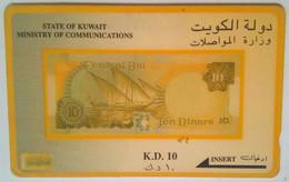 14KWTA 10 Dinar Banknote - Kuwait
