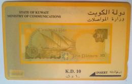 18KWTA   Ten Dinar Banknote - Kuwait