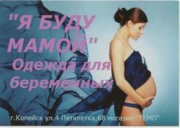 Pocket Calendar Russia - 2014 - Woman - Mother - Motherhood - Pregnancy - Nude - Advertising - Beautiful - Calendars