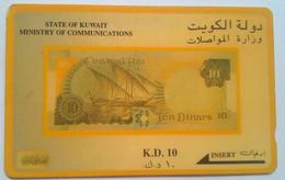 17KWTA Ten Dinar Banknote - Kuwait