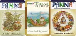 Pocket Calendar Russia - 2015 - 2016 - 3 Pcs. - Needlework - Vintage - Embroidery - Advertising - Hedgehog - Beautiful - Calendars
