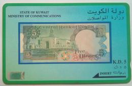 17KWTB  Five Dinar Banknote - Kuwait