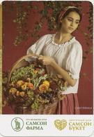 Pocket Calendar Russia - 2015 -  Woman - Flowers - Bouquet - Basket - Gift - Advertising - Beautiful - Vintage - Calendars
