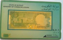 14KWTB Five Dinar Banknote - Kuwait