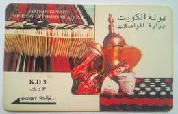 23KWTC Weaving And Coffee Pot - Kuwait