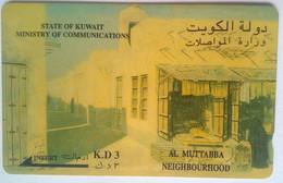 12KWTD Neighbourhood - Kuwait