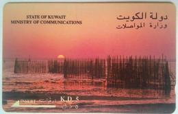 23KWTD Coast - Kuwait