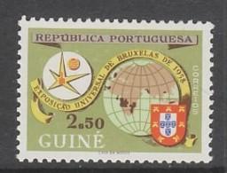 TIMBRE NEUF DE GUINEE PORTUGAISE - EXPOSITION UNIVERSELLE DE BRUXELLES N° Y&T 294 - 1958 – Bruxelles (Belgique)