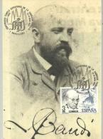 MATASELLOS 1982   GAUDI - 1931-Hoy: 2ª República - ... Juan Carlos I