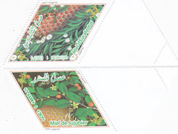 Algeria New Issue 2018, Varieties Of Honey 2 Stamps MNH Compl.set -nice Topical - SKRILL PAYMENT ONLY - Algeria (1962-...)