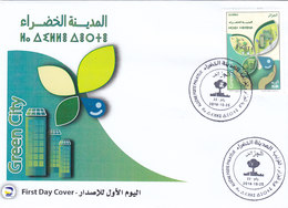 Algeria New Issue 2018, Green City 1v.complete Set  OFFICIAL  FDC- SKRILL PAYMENT ONLY - Algeria (1962-...)