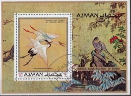 "273 Ajman 1971 "" GRU E CICOGNE "" Quadro Dipinto Da K. Hokusai  Painting Tableaux World Conservation Of Birds - Kunst"