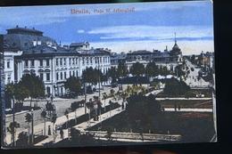 BRAILA - Roumanie