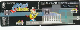 GREECE - Puzzle Card Collect 97 (2 Cards),x337-338, Tirage 22.500, 06/97, Used - Grèce