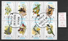 Oiseau Passereau - Ajman N°128 (8v) 1971 O - Songbirds & Tree Dwellers