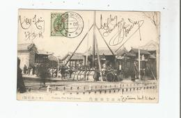 TIENTSIN VICE ROY'S JAMEN 1908 (RUSSIAN STAMP) - China