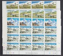 Falkland Islands Dependencies 1982 Reindeer 4v 15x ** Mnh (F7596) - Zuid-Georgia