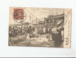 PEKING MARKET 1907 - China