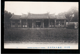 FORMOSA Temple Ka'Koji At Tainan OLD POSTCARD 2 Scans - Formosa