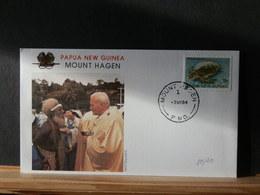 81/710  FDC  PAPUA NEW GUINEA  1984 - Papua New Guinea