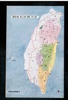 FORMOSA  Map Landkarte OLD POSTCARD 2 Scans - Formosa